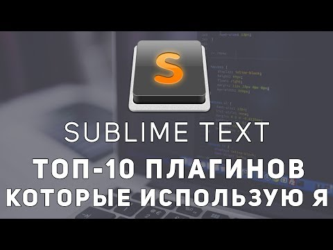 Sublime text топ