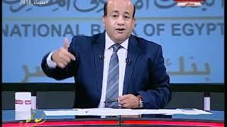 تعرف علي تفاصيل إنشاء أكبر خط للغاز الطبيعي بين مصر وقبرص