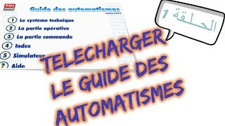 guide des automatismes (gda-sim)+code