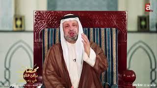 السيد مصطفى الزلزلة - منشأ التكبيرات الثلاث عقب التسليم في الصلاة