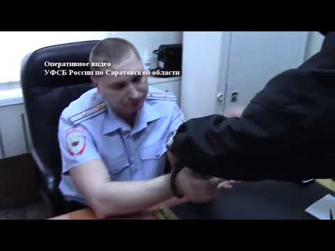 ФСБ Саратовской области. Взятку от иностранца в 220 тысяч рублей  Видео задержания