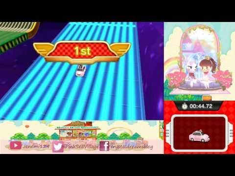 StreetPass Mii Plaza: Slot Car Rivals End (Becoming World Champion)