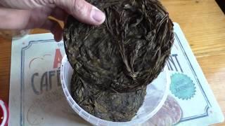 Иван-Чай приготовление с помощью табуретки