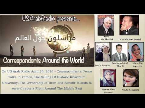 On US Arab Radio Correspondents program