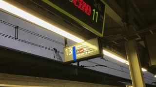 JR東日本 品川駅13番線 発車メロディー
