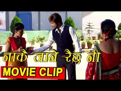 नाकै जानी रैछ नि | Nepali Movie Clip | MAHASUSH | Full Movie Available