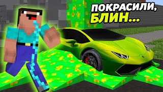 3 НУБА РЕШИЛИ ПОКРАСИТЬ ЛАМБО УРАКАН (Lamborghini Huracan) Автомагия