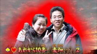 2000年11月22日発売 作詞:松本かおる 作曲:榎戸若子 歌手:マヨネーズ...