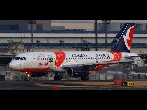 ✈✈「Macao Creative City of Gastronomy」 (Air Macau) Airbus A320-232 B-MCITake-off!!Narita RWY16R 成田空港