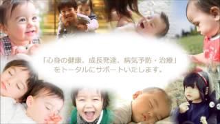 新宮市の小児科|すずきこどもクリニック|アレルギー科・喘息(ぜんそく)・乳児検診
