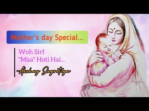 "woh-sirf-""maa""-hoti-hai...-❤️-  -mother's-day-special-  -latest-hindi-poetry-  -akshay-jagrotiya"