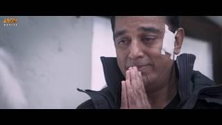 Nirupama meets Visam's mother || Viswaroopam 2 Telugu Movie || Kamal Hassan, Rahul Bose