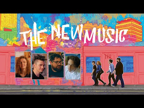 The New Music Feature Film OFFICIAL TEASER TRAILER