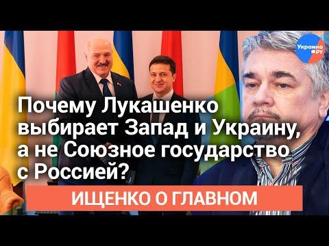 #Ищенко_о_главном: фатальные ошибки