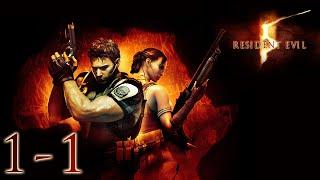 Resident Evil 5 - Capítulo 1-1 (feat. Blackmonk)