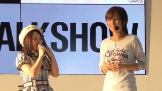 ジャパンフィッシングショー2015 パシフィコ横浜 三原勇希 ふくだあかり...
