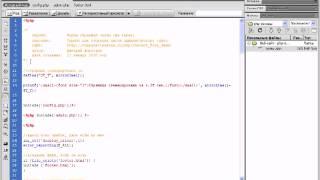 Видеоуроки php+MySQL  Урок 7  Примечания, оформление php кода