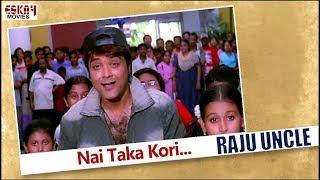 Nai Taka Kori I RAJU UNCLE   Prasenjit   Bengali Song