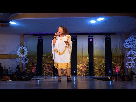 EBS New Year Special Show With Girum: Aster Kebede Live Performance