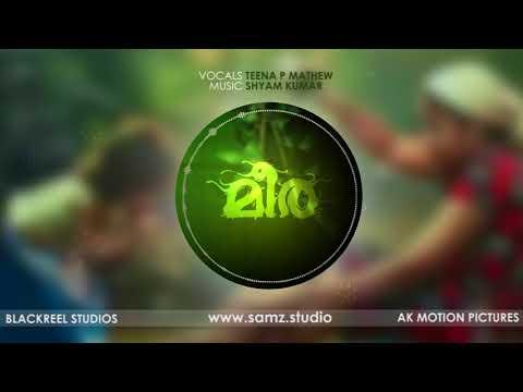 Aattunottundaya Unni - Cover - Meera - Malayalam Short Film - Unplugged - Mothers Day