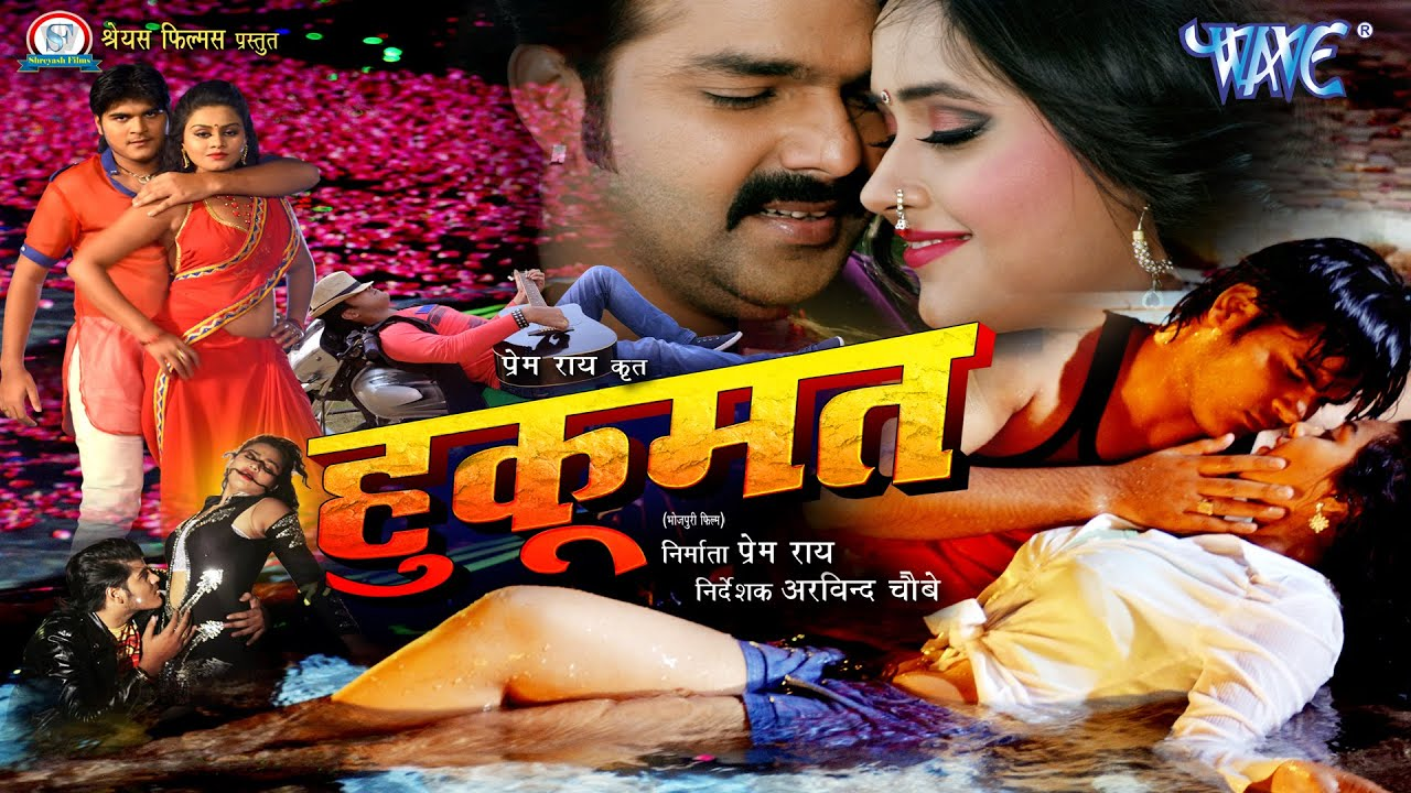 ... - Pawan Singh - Video JukeBOX - Bhojpuri Hot Songs 2015 HD - YouTube