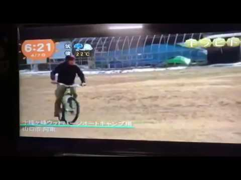 """めざましテレビ""""キラビト"""""""