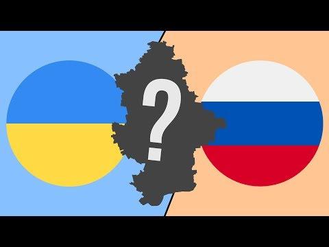 Какие российские земли были украинскими ?