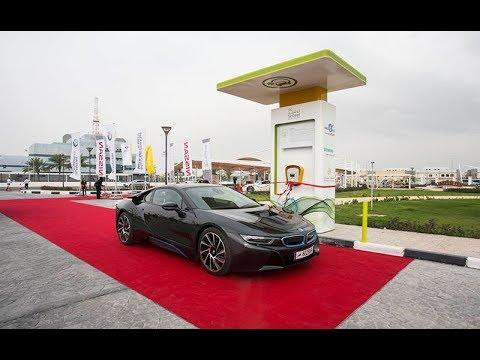 Green Car Initiative