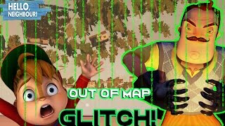FIRST CHIPMUNK IN THE MATRIX | OUT OF THE MAP GLITCH + EXPLORING NEW HOUSES | Hello Neighbor Alpha 2