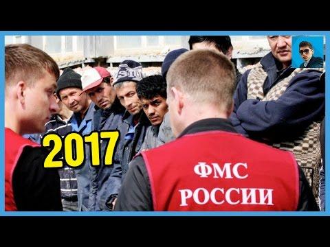 мигранты из россии