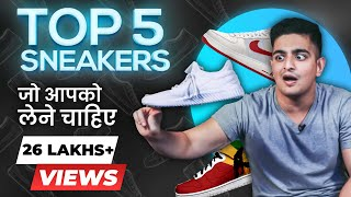 5 SMARTEST SNEAKER Fashion Tips For INDIAN Men | BeerBiceps Hindi