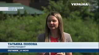 Бюджетный отдых. Киевская область приглашает туристов