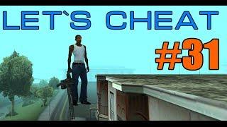 Let`s cheat Advance rp #31 Получаем скин сидоджи
