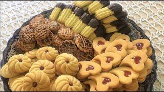حلويات العيد : أربعة أشكال بعجين واحد اقتصادي و سهل