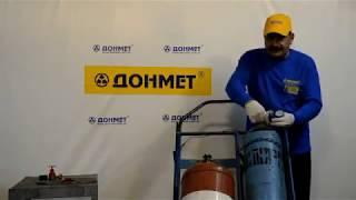 видео Правила техники безопасности при газовой сварке и резке металлов