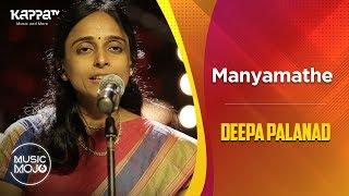 Manyamathe - Deepa Palanad Feat. - Music Mojo Season 6 - Kappa TV