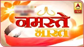 Namaste Bharat Full: Main Headlines In Detail | ABP News screenshot 5
