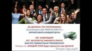 видео Промокод AGNES (Агнес) сентябрь