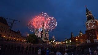 Салют 12 июня 2017 в Москве на День России