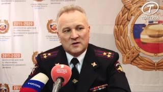 """В Тульской области введен запрет на """"красивые"""" автомобильные номера"""