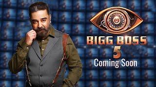 Bigg Boss Tamil Season 5   Kamal Hassan Coming Soon 