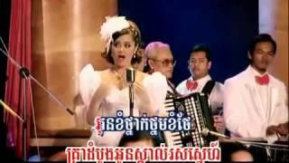 rhm ouk sokun kanha skorl rous jeat snaeh karaoke