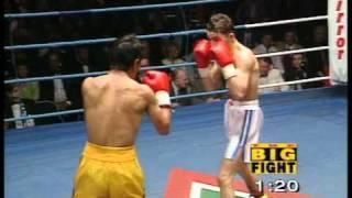 Scottish Boxer Paul Weir Vs Fernando Martinez, Wbo Straw-weight Title Fight May 1993 Part 1