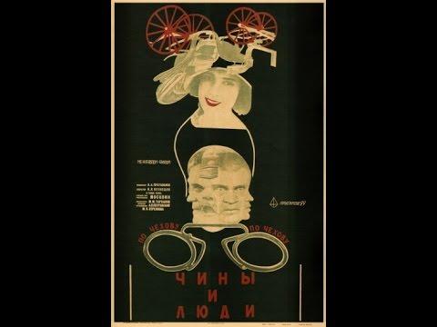 Чины и люди - фильм по рассказам А. П. Чехова - Анна на шее, Смерть чиновника, Хамелеон