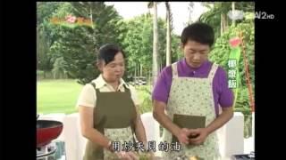(現代心素派) 馬來西亞特輯--椰漿飯 (莊榮月)
