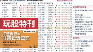 即時免費國際股市報價--玩股網