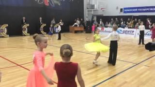 Танец Полька, Вару-Вару