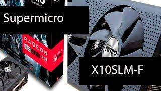 материнская плата Supermicro X10SLL-F