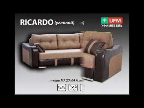 Уфамебель - качественная мебель