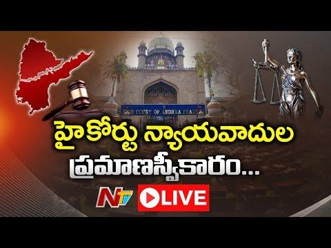 Telangana High Court Chief Justice Radhakrishnan Swearing-in Ceremony LIVE | NTV LIVE